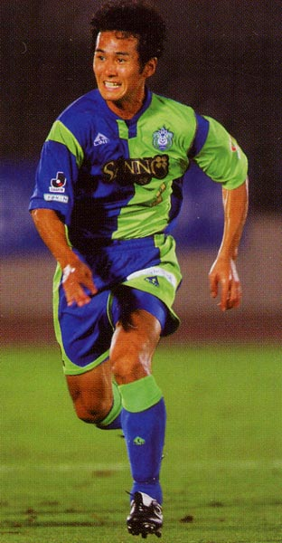 Bellmare-07-08-A-LINE-home-green-blue-blue.JPG