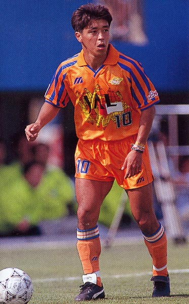 S-PULSE-96-97-MIZUNO-home-orange-orange-orange.JPG